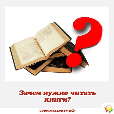 Статья Советы Читателю Литература 7 Класс