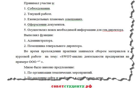 Отчет по учебной практике в банке уралсиб 3961