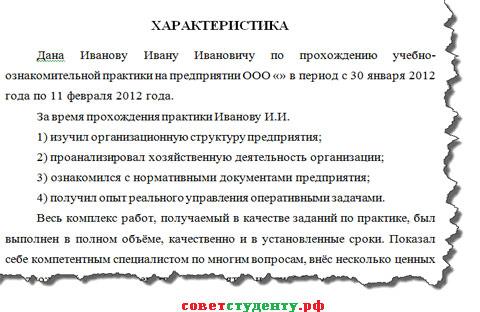 Сценарий литературной гостиной по творчеству пушкина