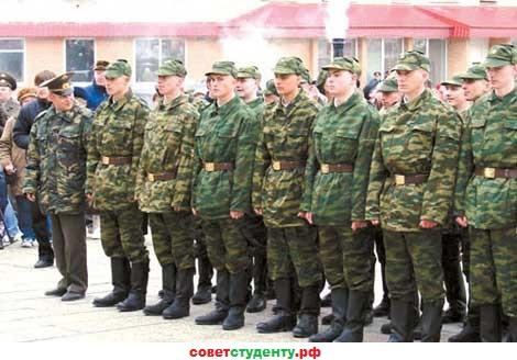 сходить в армию